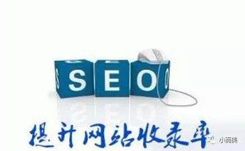 企业为什么要做SEO网站优化