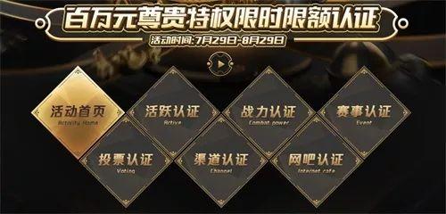 QQ游戏大玩咖守护者特权认证腾讯系会员10年权益6666元现金大礼