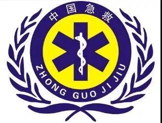 120救护车上的急救标志中间为什么是蛇?原因你想象不到 第3张