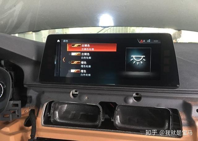 宝马5系改装 G38 改装大全,内饰、外观、动力,最全配置 汽车改装 第61张 宝马5系改装 G38 改装大全,内饰、外观、动力,最全配置 汽车改装 seo第61张
