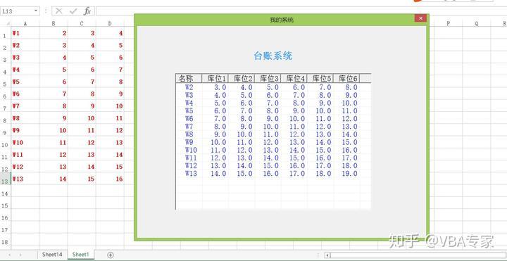 v2-e1ea3e9c1ab588ab98828fae39e5159d_b.jpg
