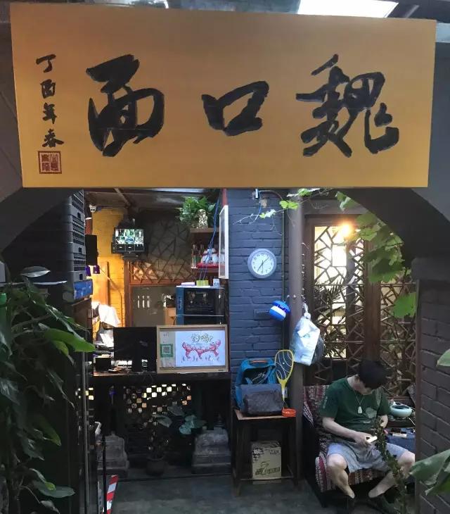 来北京到哪里吃烧烤?北京烤串店大全(图45)
