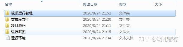 v2-11643e748f2870252f7bf5bdc668e81b_b.jpg