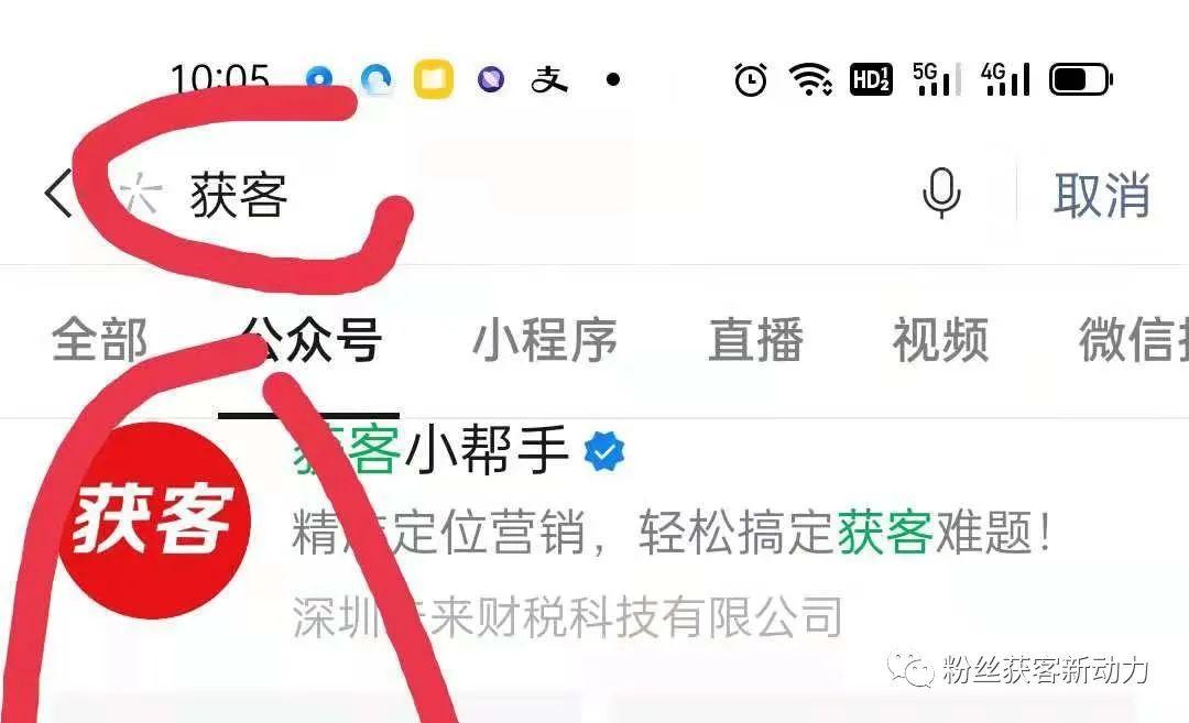 微信公众号头像对微信seo的影响